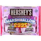 Milk Chocolate Covered Marshmallow Eggs