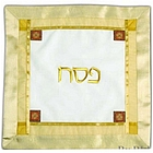 Golden Organza Matzah Cover