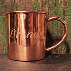 Personalized 14 oz. Moscow Mule Copper Mug