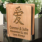 Personalized Chinese Symbol Wooden Photo Album
