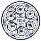 "Ceramic 12"" Blue & White Passover Seder Plate"