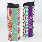 Personalized Geometric Pattern Travel Tumbler
