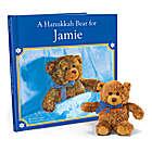 Personalized Hanukkah Book and Bear Set