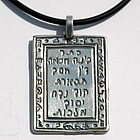 King Solomon Spiritual Awareness Talisman