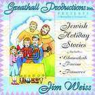 Jewish Holiday Stories CD