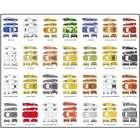 Lamborghini Auto Collection 18x24 Print
