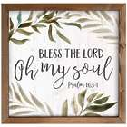 Bless The Lord Psalm Framed Wall Plaque