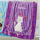 Personalized Purple Kitty Blanket