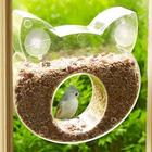 Cat-Shaped One-Way Mirror Bird Feeder