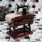 Vintage Mini Sewing Machine Mechanical Music Box