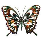 Butterfly Reflective Metal Wall Sculpture