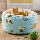 Kitten Caboodle Puffy Cat Bed