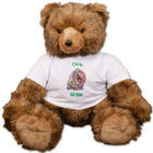 Personalized Basketball All Star Teddy Bear