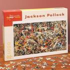 Jackson Pollock 1,000-Piece Puzzle