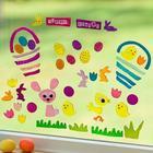 Easter GelGem Window Decorations