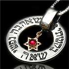 Love and Relationship Kabbalah Necklace