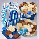 Hannukah Cookie Gift Tower