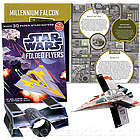Star Wars Starfighter Paper Airplanes