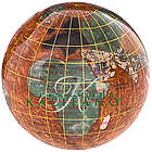 Copper Opalite Gemstone Globe Paperweight