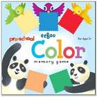 Preschool Color Matching Game