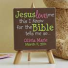 Jesus Loves Me Personalized Mini Canvas Wall Art