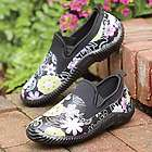 Women's Floral Slip-On Garden Shoes