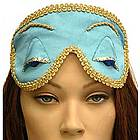 Breakfast at Tiffany's Sleep Mask