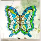 Hanging Stained Glass Butterfly Suncatcher