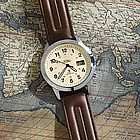 Analog Atomic Field Watch