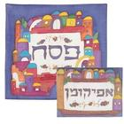 Matzah Cover and Afikoman Bag Set