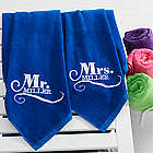 Happy Couple Embroidered Beach Towel Set