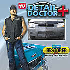 Detail Doctor Car Kit