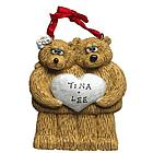 Personalized Teddy Bear First Christmas Ornament