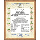 Framed Wedding & Anniversary Keepsake Print