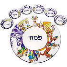 The Exodus from Egypt Seder Plate