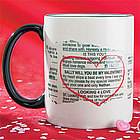 Personalized Write Your Own Valentine Ad Mug