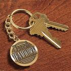 Successories Winning with Teamwork Medallion Key Chain