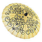 Hand Painted Hearts and Scrolls Paper Parasol