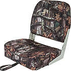 All-Weather Camouflage Duck Hunting Boat Seat & Fishing Chair