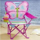 Personalized Butterfly Beach Chair