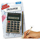 Retro Calculator Notepad