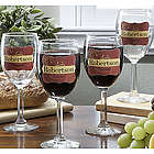 Personalized Tan Stripe Wine Glass Set