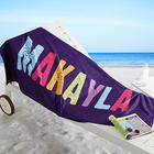 All Mine Personalized Beach Towel