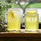 Engraved His and Hers Mason Jar Set