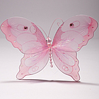 """10 1/4"""" Pink Butterfly"""