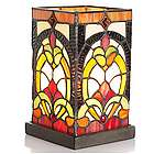 Stained Glass Fleur de Lis Lantern