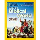 Inside the Biblical World Book