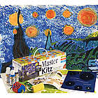Starry Night Art Kit