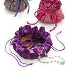 Cathayana Travel Jewelry Bag