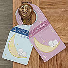 Personalized Baby Is Sleeping Door Knob Hanger